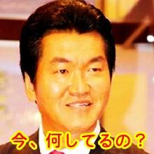 島田紳助の今現在の様子が知りたい。