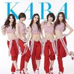 KARA、5人での活動見納め!デビューから現在までを振り返って見る!