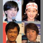 今年の流行語大賞決まる!史上初の4個受賞!過去の流行語大賞一覧!