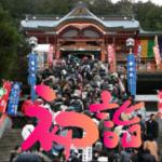 2014年の初詣はどこへ行くの?2013年の人気スポットランキング紹介?