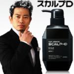 スカルプDは何で人気が有る?本当に脱毛と育毛に効果があるの?
