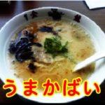 とんこつラーメンは、お好きですか?福岡のお店を色々と紹介します。