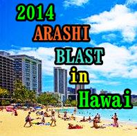 hawai03