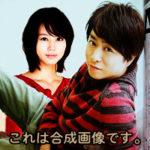 櫻井翔と堀北真希の結婚は?櫻井家の華麗なる一族、家族の画像有り。