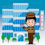 【貧乏人の夢】で一生に一度は泊まって見たい東京の超一流ホテル!!