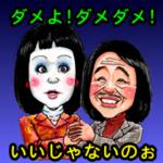 日本エレキテル朱美(橋本小雪)が働いてた「ガールズバー」の名前?