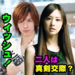 DAIGOと北川景子の家系図!ウィッシュの意味?高畑淳子と親戚!