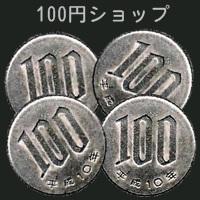 100en03