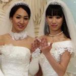 同性婚を認めてる外国の国はどこ?なぜ日本は同性婚を認めないのか?