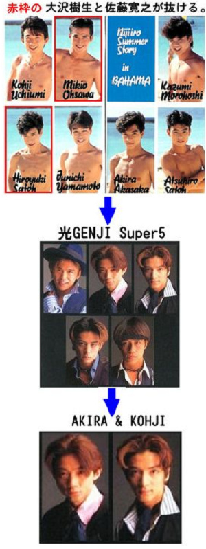 genji04