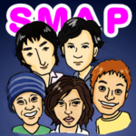 SMAPメンバー!現在の人間関係は?個人的に親しくしてるのは?