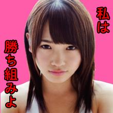 元AKB48川栄李奈が前田・大島を飛び越えて勝ち組になれたけど・・・?