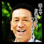 【速報】俳優、阿藤快の高齢者一人暮らしの悲劇!妻や子供は?