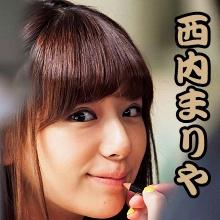 【女優】西内まりやの実姉が美人すぎてヤバイことに!その写真あり。