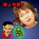 NHK 和田アキ子を引きずり降ろす、妙案を考えコレが決めての一撃か