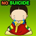 韓国の芸能人は、なぜ日本より自殺者が多いのか?その理由はなに?