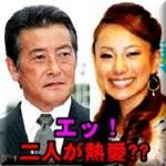 【三船美佳&神田正輝】熱愛熱愛報道の「事実」と「ウソ」を暴く!