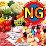 知ってる、知らないでは大違い!薬と食品の危険なNG組み合わせ。