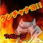 もし韓国に震度6以上の大地震が起きたら未曾有の大災害になる!