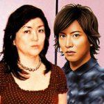 蜷川氏の通夜にジュリー景子とキムタクの姿が!やっぱりの親密関係か