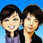 伊藤綾子と二宮和也の身長差が気になる!でっ二人の結婚はいつ?