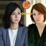 【松嶋菜々子・米倉涼子】共演NGの理由に驚愕!秋ドラマで対決