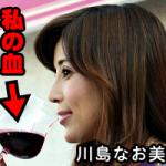 川島なお美さんの命を奪った『セカンドオピニオン』早期に手術さえ