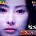 北川景子「感謝祭」で4分間瞬きなしの女優魂を見た「美しさ国宝級」