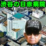 【速報】事務所がジャニー喜多川さん くも膜下出血で入院と発表する