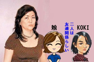 ジュリー景子の娘とKOKI