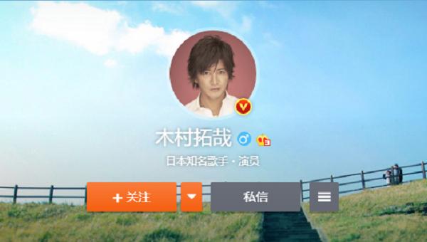 中国weibo